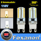 Dimmable G9 3014 SMD 7W 80Leds Silicone Lamp LED Light Bulb Chandelier AC 110V