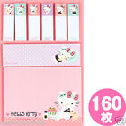 Hello Kitty Memo Note Pads Sticky Post-it / Sanrio Japan