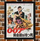 Framed Man With The Golden Gun Roger Moore Film Poster A4-A3 Size In Black Frame £8.99 GBP on eBay