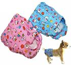 SET - 2pcs CUTE DOG DIAPERS For Small Breeds Washable Reusable 100% Cotton XS -M