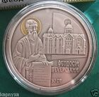 SAINT THEODOSIUS of the CAVES Ukraine 2016 Patinated Silver 10 UAH 1 Oz Coin