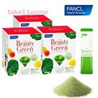 FANCL Japan BEAUTY GREEN Kale Juice Aojiru Health Beauty Anti-Aging Collagen