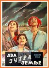 Do Bigha Zamin    Bollywood Movie Posters Vintage Classic & Indian Films