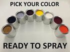 PICK YOUR COLOR - 1 QUART CLEAR + 1 QUART PAINT Ready to Spray for KIA CAR / SUV
