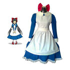 Mad Father Maria Cosplay Costume Aya Drevis Dress Custom Any Size