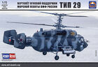 ARK MODELS 72043 - Russian Marine Support Helicopter Type 29 2016 Scale Kit 1/72