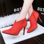 Chic Ankle Short Boots Pointed Toe Zipper Womens High Heels wedding Martin Shoes