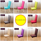 9 Color Super Fit Chair Cover Removable Covers Stretch Washable Dining Protector