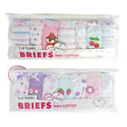 NEW 7 MULTI PACK GIRLS CHILDS COTTON BRIEFS PANTS KNICKERS UNDERWEAR  2-8 YEARS