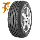 4 x Sommerreifen CONTINENTAL 225/55R17 101W  TL TL 101 W CONTIECOCONTACT 5
