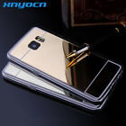 New Samsung Galaxy S6 and S7 Phone Protector Case