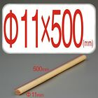 500mm Pine Wood Rod Hardwood Dowel Craft Wood Building Construction Various Size