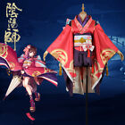 Game Onmyoji Kagura Cosplay Costume Obscure Red Satin Kimono Custom Made