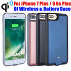 Qi Wireless Charger Receiver Battery Backup Cover Fr iPhone 6s 7 Plus Power Case