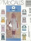 McCall's 2516 Toddlers' Dress, Jumpsuit, Pinafore & Pinny 1,2,3   Sewing Pattern