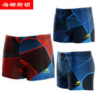 New Men Swimming Trunks Surf Board Shorts Beach Swimwear Boxer