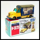 TOMICA Disney Motors BEAUTY AND THE BEST Good Day Carry TOMY DIECAST CAR