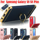 3in1 Case For Samsung Galaxy S8 Plus 360 Metal Ring Holder Kickstand Slim Cover