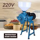 CE Electric Feed Mill Wet Dry Cereals Grinder Corn Grain Rice Coffee Wheat 220V cheap