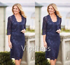 Blue Lace Applique Mother Of The Bride Dresses Dress Suits Evening Prom Gowns