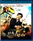Kung Fu Yoga Blu-ray Jackie Chan Action Comedy English Subtitle Factory Sealed
