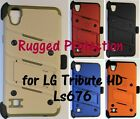 Rugged Hybrid Case, Holster, Glass Screen Protector for LG Tribute HD LS676