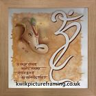 """Ganesha Remover Of Obstacles Photo Picture Framed -16"""" x 16"""""""