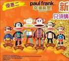 Paul Frank JULIUS Monkey Vinyl Art Figure Chinese New Year Promotion Series of 6
