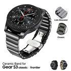KR-NET Deluxe Ceramic Watch Band Strap Gift Set for Samsung Gear S3 Frontier