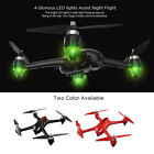 MJX B2W Bugs 2.4G 6-Axle Independent  RC Quadcopter ESC 1080P Camera Helicopter