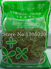 Ma Huang Wild Ephedra Sinica Chinese puer green herbal tea Natural lose weight