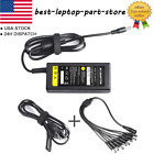 Lot 12V 5A Power Supply Adapter 8 Split Power Cable for CCTV Security Camera DVR