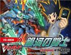 Cardfight Vanguard, Champions of the Galaxy (EB08) R. RR, RRR, Choose your Card