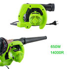 Внешний вид - Electric Air Blower Hand Held Leaf Blower Household dust removal Blower 14000R