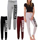Ladies Side Brooklyn Jogging Bottoms Womens  Full Length Loungewear Gym Pants