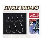 Shout 330-SK Single Kudako Plug Hooks PE Braid Leader Tackle Jigging All Sizes