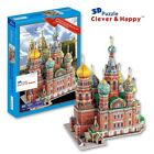 3D Puzzle - Church Of The Savior On Spilled Blood