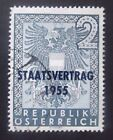 Austria-1955-Staatvertrag State Treaty O/P issue-Used