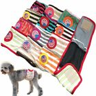 Внешний вид - PACK of Dog Diapers RANDOM Colors Male Boy BELLY BAND Wrap For Small Dogs XXS- L