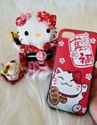 Lucky Cat Soft TPU Case Cover for iPhone 7 & 8