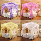4 Corner Post Bed Canopy Mosquito Net For Full Queen King Size Netting 3 Colors image