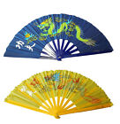 LARGE BURLESQUE CHINESE DECORATIVE ORNAMENTAL FANCY DRESS DRAGON FAN FREE UK P&P