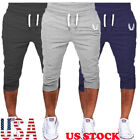 Kyпить US Summer Men Jogger Training Casual Sport Fitness Gym Shorts Workout Sweatpant на еВаy.соm