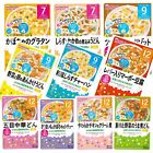 5× pouch japan solid baby food pick 7 9 12 month random assorted flavor wakodo