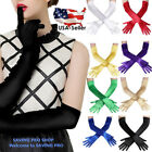 Kyпить Women's Evening Party Formal Gloves  22