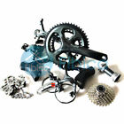 New Shimano Tiagra 4700 Road full group group set 2x10-speed Black