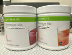 NEW HERBALIFE BEVERAGE MIX CANISTER PEACH MANGO WILD BERRY HEALTHY SNACK