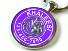 Game of Thrones Targaryen Khaleesi dragon EGGPLANT single si