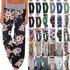 Women High Waist Trousers Flare Wide Leg Long Loose Harem Su