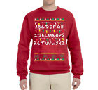 Merry Christmas Upside Down Stranger Ugly Christmas Lights Sweater Sweatshirt